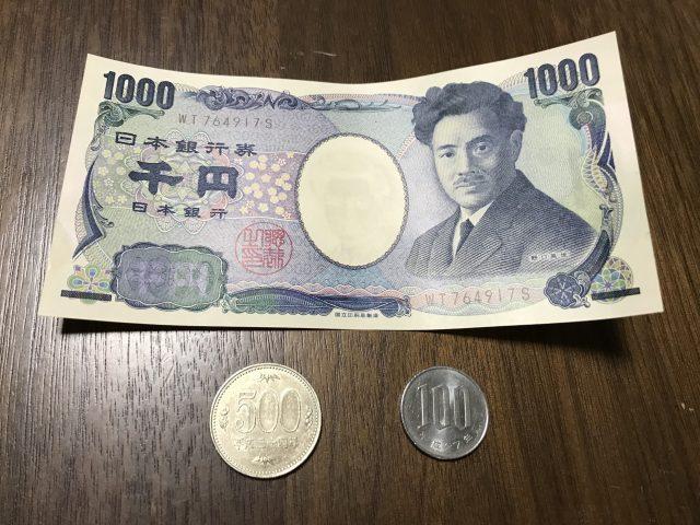寿司の名店「すきやばし次郎」はランチに行けば1600円で食べられるが、客に1つだけ厳しいルールが課せられる