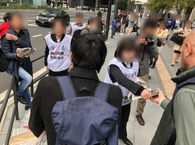 【令和】新元号の発表直後に東京駅に行ったら混雑しまくり! 割引を求めて関西へ向かう人かと思ったら全然違った