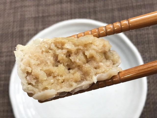 ニッポンハムの「四川焼売」が冷食史上最高レベルのウマさで震えた / 毎日食べても飽きないかも!