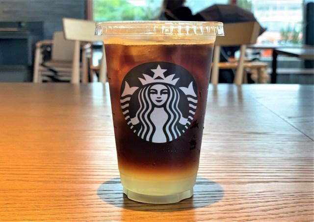 【スタバ新作】『コールドブリュー ライム』を飲んだらバーで飲むカクテルのような味だった! 大人な味のすっきり目アイスコーヒーだよ~