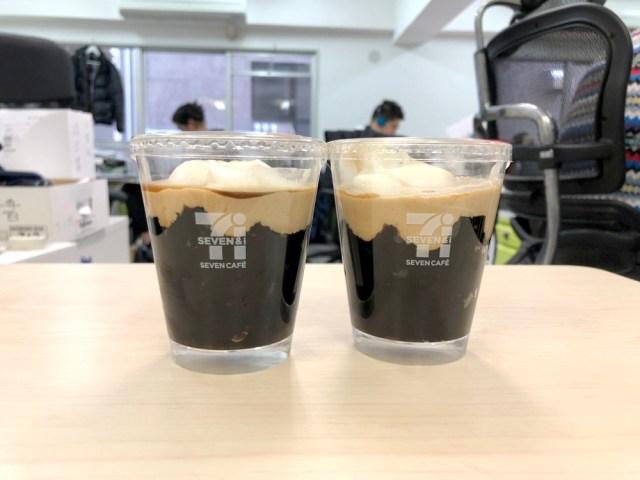 セブンのコーヒーがゼリーになった「セブンカフェゼリー」を食べてみた結果…
