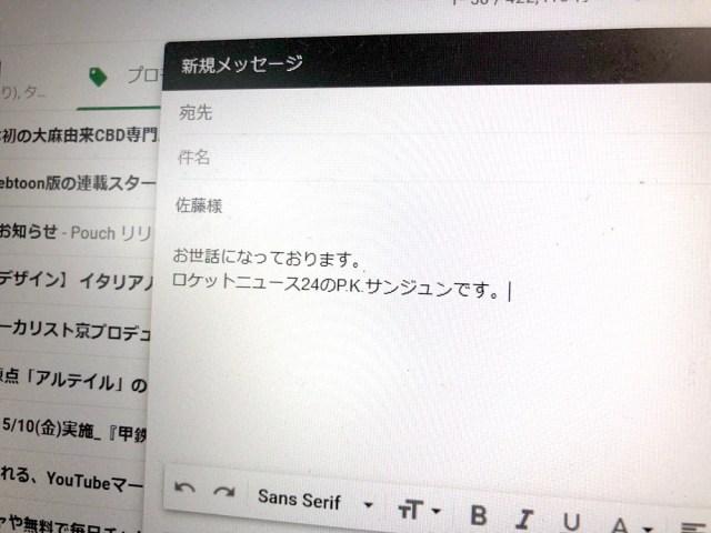 【コラム】仕事のメール「お世話になっております、〇〇の〇〇です」← コレもういらなくないか?