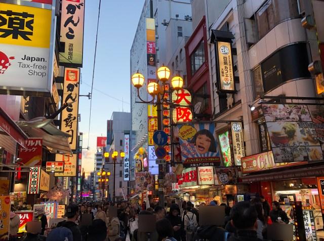 【悲報】新元号「令和」にまつわる『トンカツ半額サービス』を味わうために東京から大阪へ向かった結果 → 店員さん「本日の営業は終了しました」