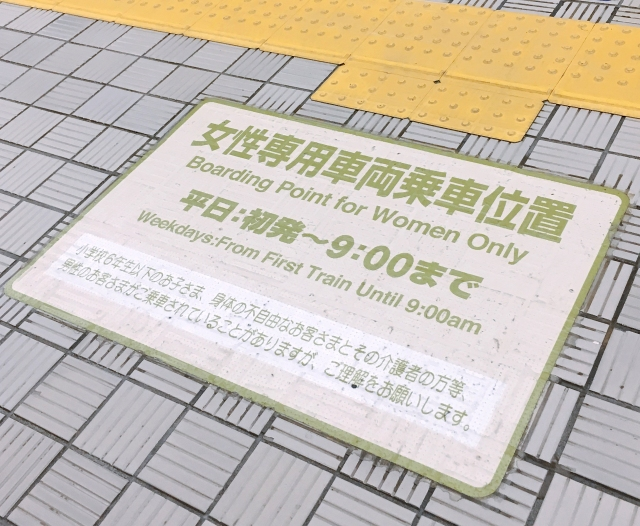 【調査】「女性専用車両」の実施時間を東京と大阪で比較してみたら衝撃の事実発覚! 大阪は「平日の朝」だけじゃなかった!
