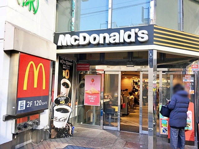 【悲報】マクドナルド、値上げへ / ダブルチーズバーガーなど人気3商品が対象