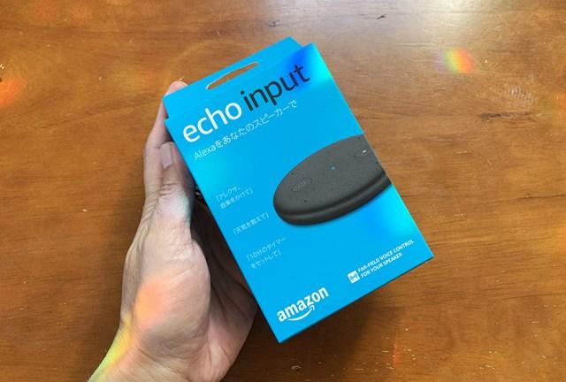 【2980円】Alexa愛好家がAmazonの激安アレクサ「Echo input」を使ってみた感想を長州力風に語る