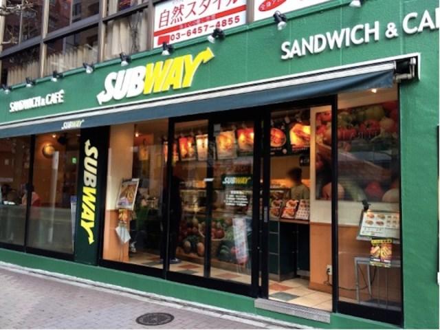 サブウェイでサンドイッチを買ったら1000円超えたでござる / 店員さん「キョウカラ ネアゲ ネ」