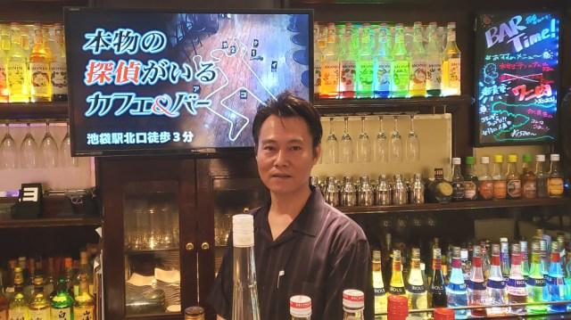 プロの探偵に聞いた「今までで1番の修羅場」があまりに意外すぎて震えた / 東京・池袋の「探偵と話せるカフェ」に直撃