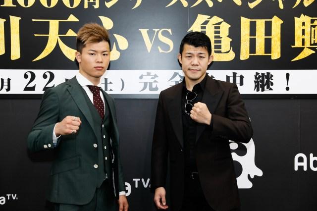 【予測不能】『那須川天心 vs 亀田興毅』のスペシャルマッチ決定! 格闘技マニア「勝つのは…」