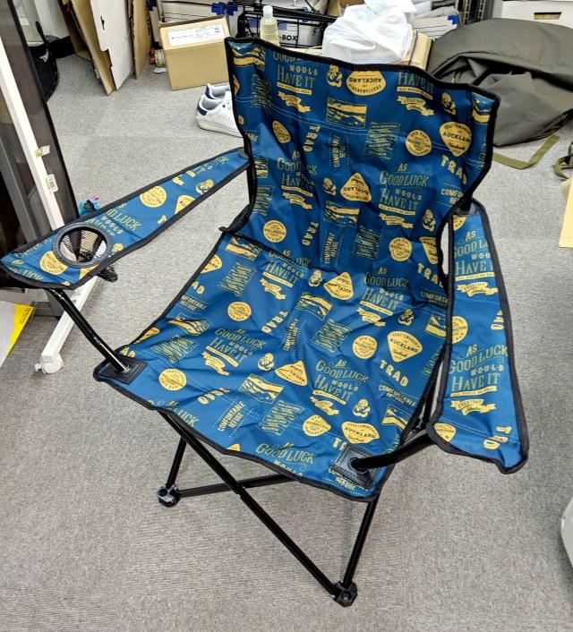 【クイズ】この折りたたみ椅子はいくらでしょうか?