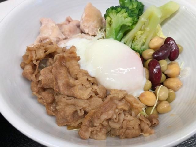 吉野家の『ライザップ牛サラダ』はマジで有能! 牛丼並とサイズを比較したら…ガチさを感じた