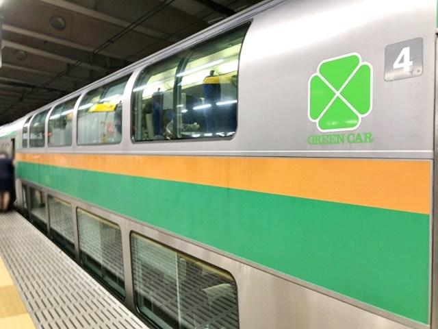 【ガチ】初めてグリーン車の「1階席」に乗ったら心臓が止まりかけた話