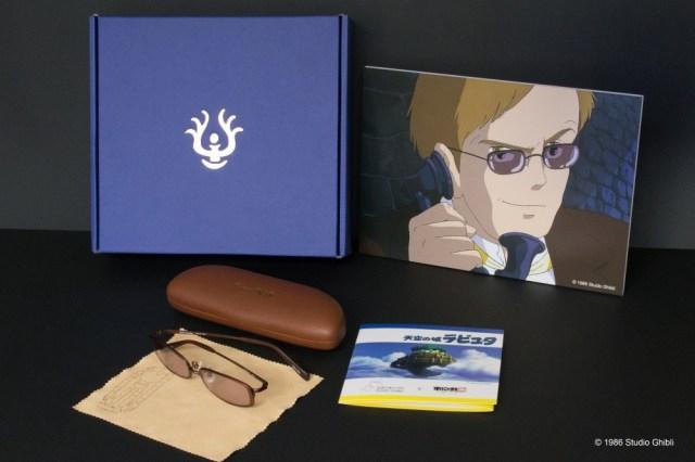 【ファン歓喜】『ラピュタ』のムスカ大佐が愛用するサングラスがついに商品化! これでいつでもムスカになれるぞォォォォオオオ!!