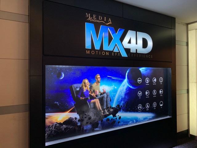 乗り物に酔いやすい体質だけど「MX4D」を観に行ってみた!「4DX」との違いは? 『映画 刀剣乱舞』