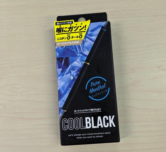 【たばこニュース】プルームテックのたばこカプセルが吸える「COOL BLACK」を使ってみた!