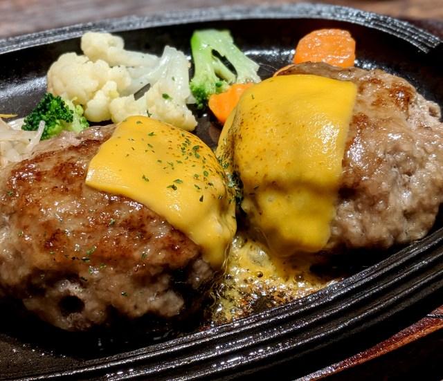 東京・高田馬場「飲めるハンバーグ」がリニューアルオープン! 土砂降りのなか本当に飲めるか確かめに行ってみた