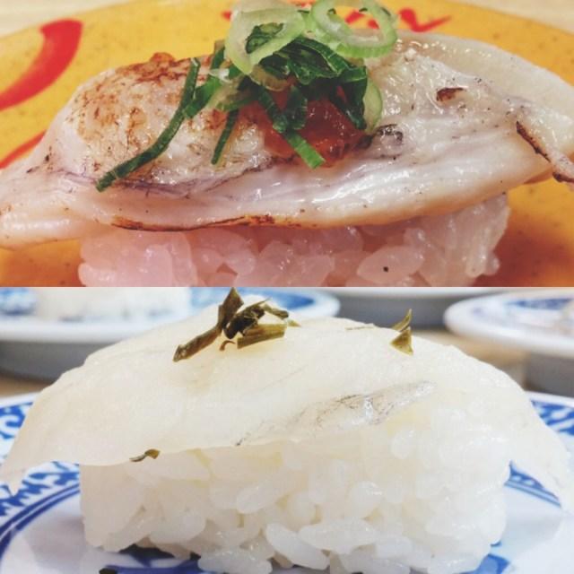 【大阪限定】スシローでフグが100円なので、くら寿司の100円フグと食べ比べてみた