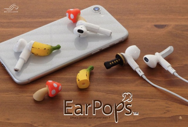 耳からバナナやキノコが生えてるだとぅ!? 二度見必至なEarPods・AirPods専用アクセサリーが登場