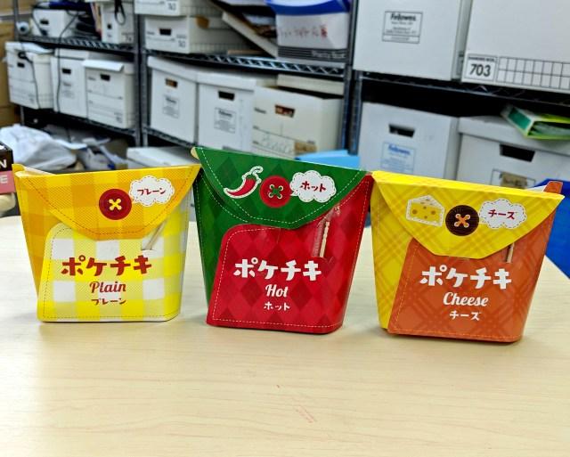【正直レビュー】ファミリーマートの新しいホットスナック「ポケチキ」を全国発売前に食べてみた!