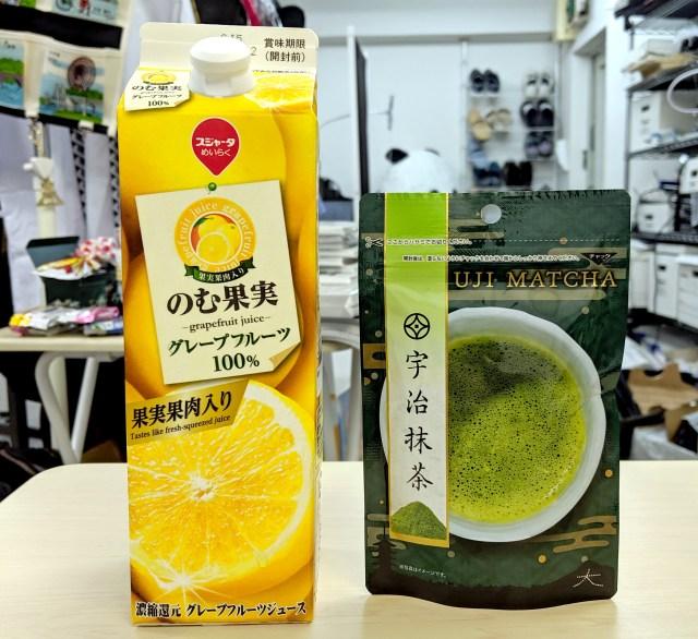 【検証】グレープフルーツジュースに抹茶を入れると美味しくなるんじゃないのか? たしかめてみた!