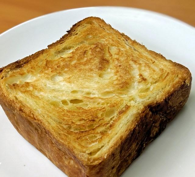 外観はどう見てもブティックなのにデニッシュ食パンが激ウマなお店「ゴールドスターベーカリー」