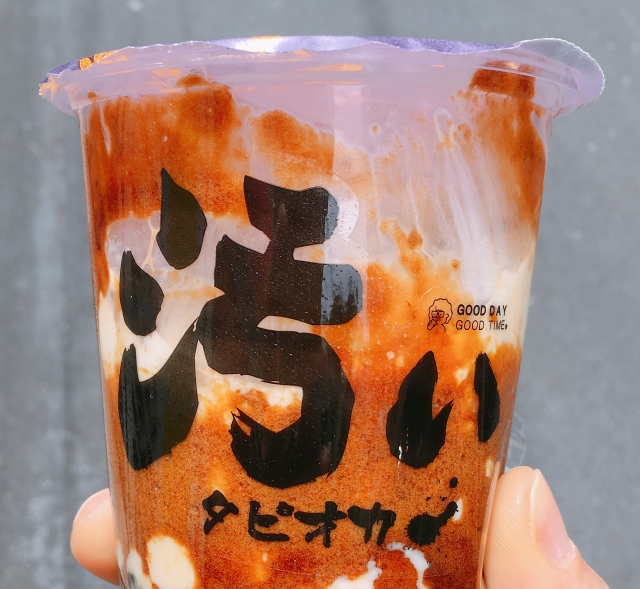 東京・原宿で売ってる「汚いタピオカ」を汚いオッサンが飲んでみた!