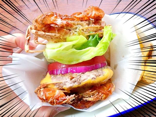 """【嘘やろ】バンズの代わりに """"カニ"""" で肉を挟んだハンバーガーが現れる! 頼んだら想像以上にカニで笑った!! 板橋「東京エールワークス タップルーム」"""