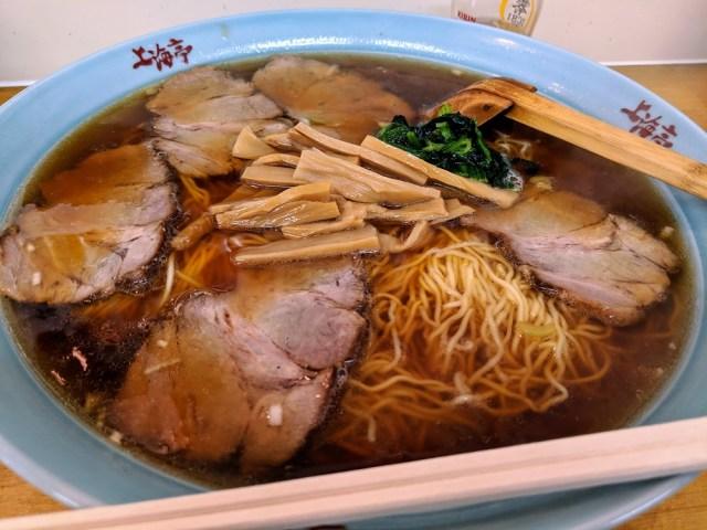 【ジャンボ】横須賀名物「ジャンボチャーシュー麺」がジャンボ過ぎ! 黒船が引き返すレベルでジャンボ!