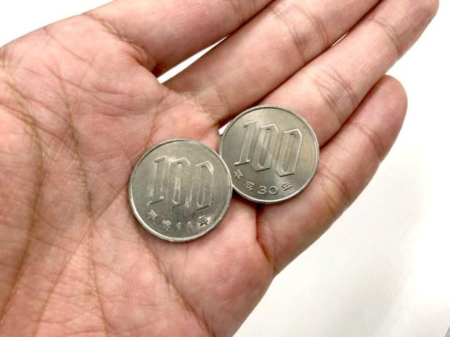 【令和で1番ダサい】41歳無職「おい中2、1000円よこせ! 大人なめるんじゃねえ!!」→ 200円を脅し取り逮捕