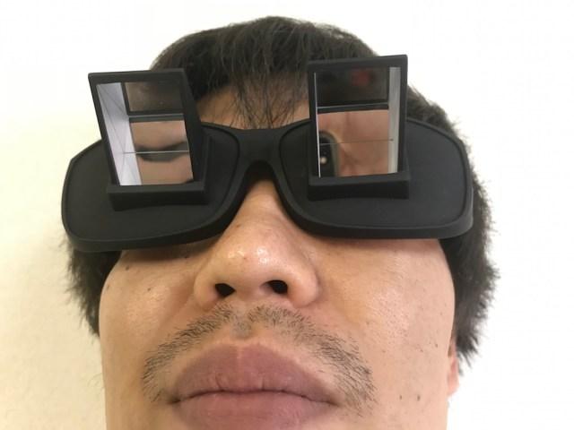 寝たままで読書やゲームができる「怠け者メガネ」がどう考えても世紀の発明なので買ってみた