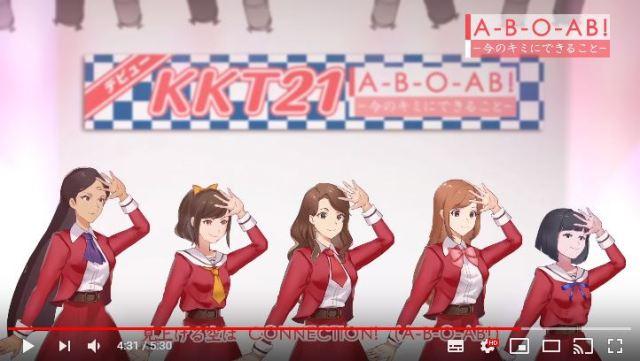 【悲報】厚生労働省が作った「献血啓発アニメ」のクオリティーがヤバイ / 4分53秒からの衝撃にキミは耐えられるか?