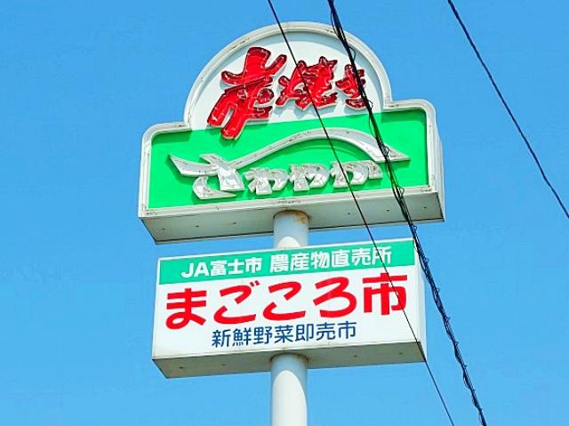 """【嘘やろ】静岡の有名ファミレス「さわやか」の """"待ち時間"""" がヤバすぎると話題に! 確認してみたらマジで想像を超えていて笑った"""