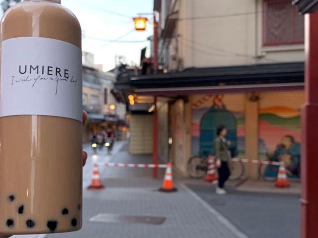持ち歩きに最適! 北海道生まれの超美味ボトルタピオカを味わえる「UMIERE(ウミエール)」