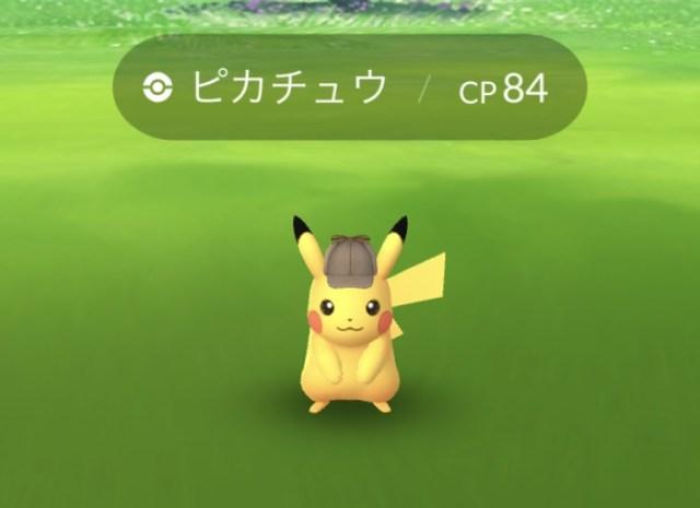 【ポケモンGO】映画「名探偵ピカチュウ」イベント開始! いま狙いたい色違いポケモンはコレだ!!