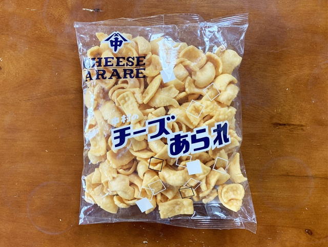 【100均検証】よくダイソーでも売ってる『中村のチーズあられ』が昔から大好きなのだが、冷静に「30円の小袋」と比較してみたら衝撃的事実発覚!