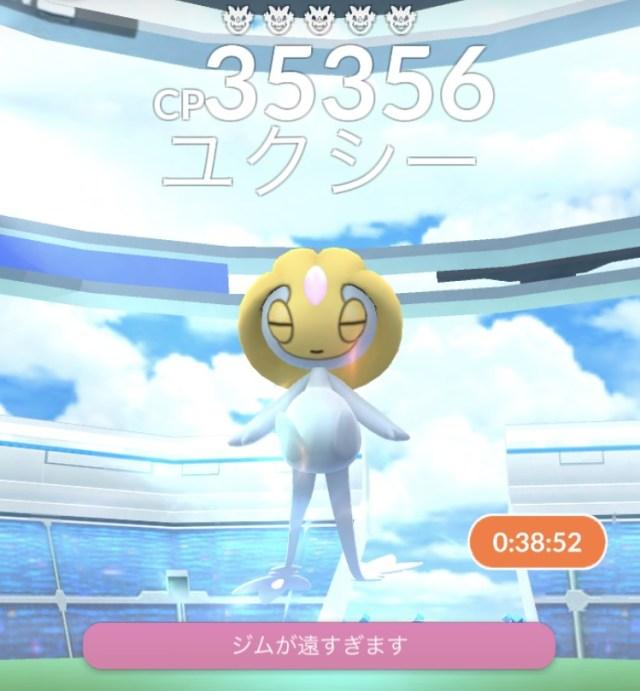 【ポケモンGO】伝説レイドに「ユクシー」が登場! 対策ポケモンはコレだ!!