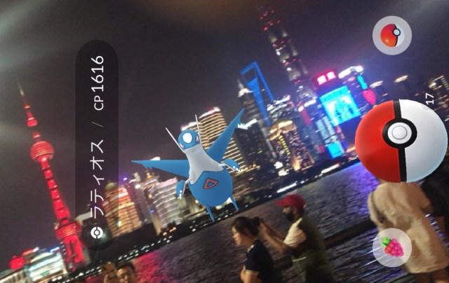 【ポケモンGO】中国に「リワード」で持ち込んだポケモンは捕まえられるのか? やれること全部やった末に訪れた歓喜の瞬間…衝撃の結末が!