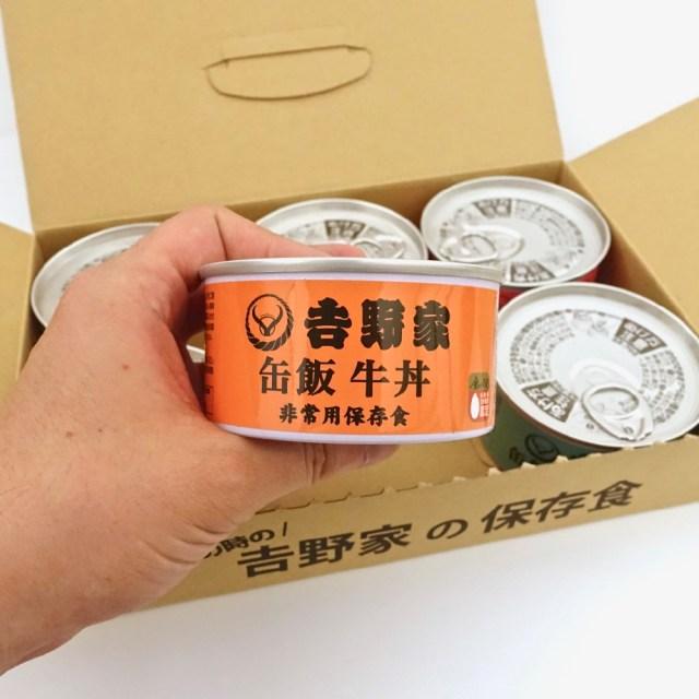 売れすぎて入手困難! 吉野家の保存食『缶飯』を食べてみた