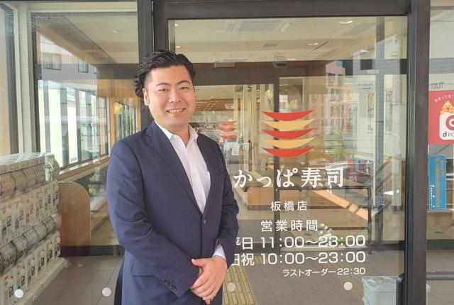 回転寿司を20年間食べていない男が、『かっぱ寿司』マーケティング部の部長にガイドされながら「初かっぱ寿司」した結果