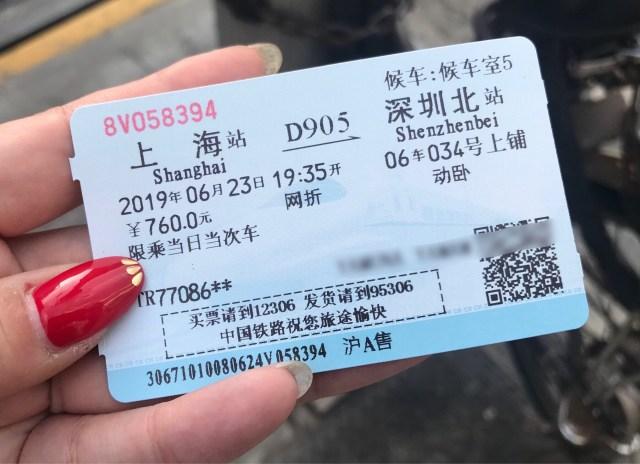 【11時間の旅】中国の寝台列車で一夜を過ごして得た「たったひとつの教訓」