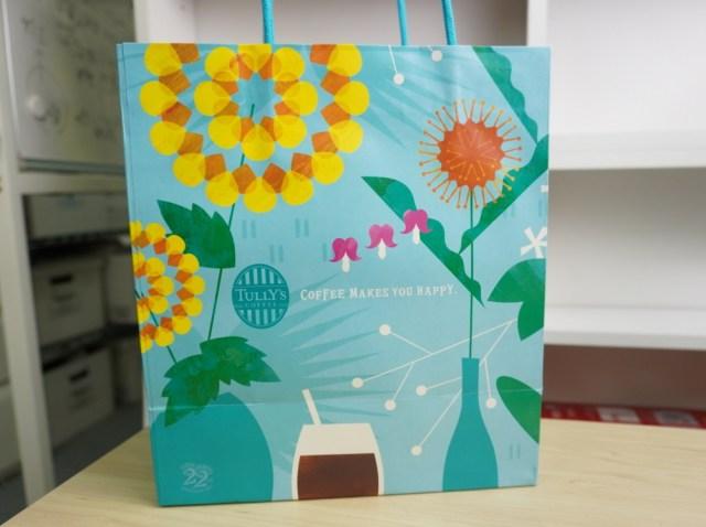 タリーズ「夏の福袋」が6月24日から販売開始! ひと足先に手に入れたらこうだった / ハッピーバッグ(3000円)
