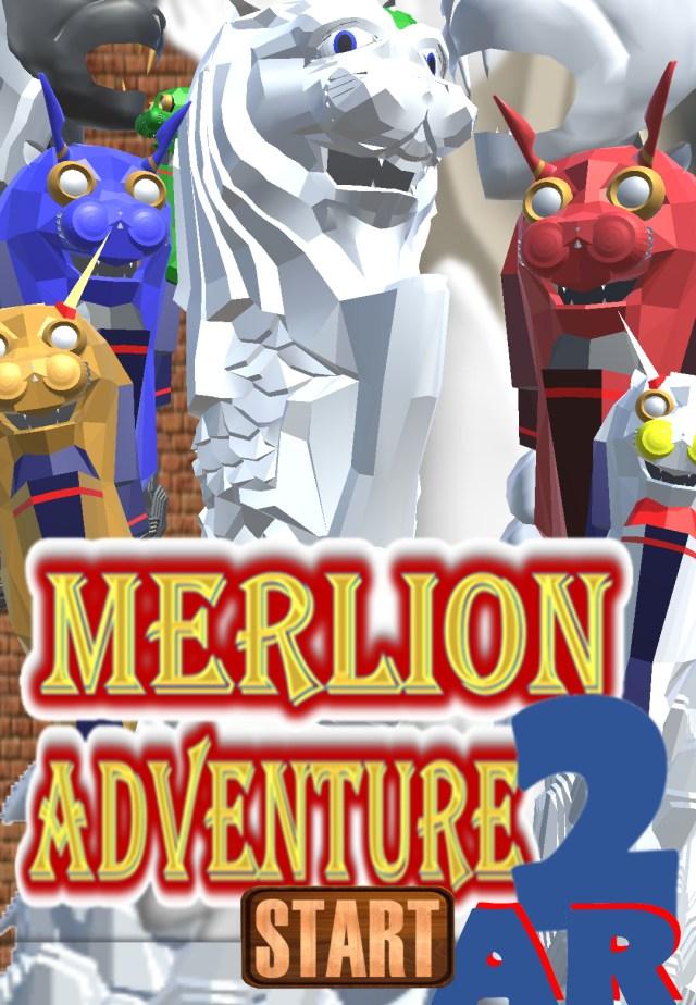 【魁!! アプリ塾】マーライオンを操って攻略する『マーライオンアドベンチャー2』のマーライオン愛が深すぎる