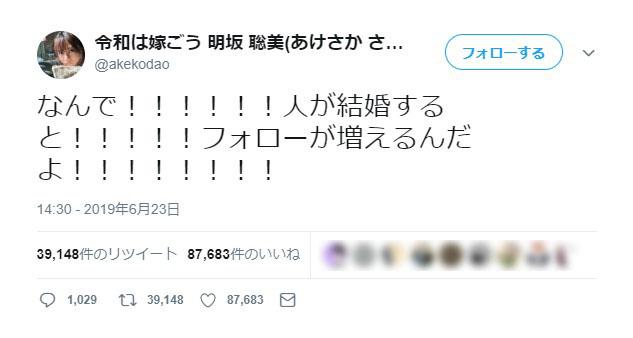 【ブチキレ】竹達彩奈さんと梶裕貴さんの結婚に有名女性声優が魂の叫び「なんで!!!!!!」