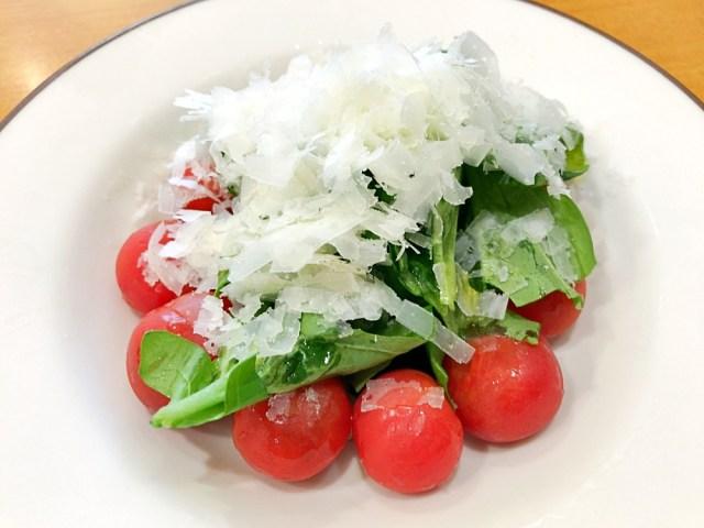 【完全にナメてた】サイゼリヤの店舗限定メニュー『プチぷよのサラダ』が異常なウマさ / 野菜というよりもはやフルーツ