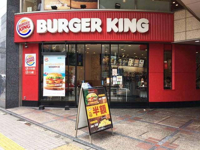 【神値引き】バーガーキングさん、またもやマクドナルドを殺すキャンペーンを開始してしまう