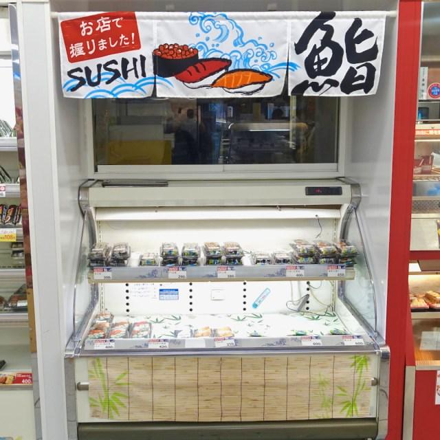 店内で握った寿司を売る激レアなコンビニ「セイコーマート 南8条店」に行ってみた