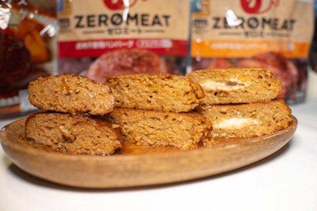 【レトルト】肉不使用ハンバーグ『ゼロミート』を普通のハンバーグと食べ比べてみた / SFでよくある「いつか本物の肉が食いてぇなあ」感