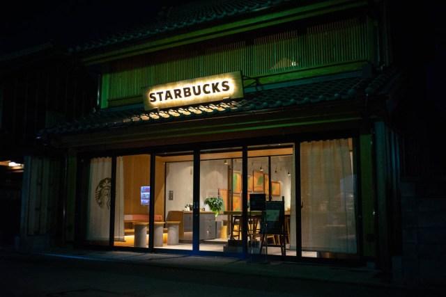 風流な庭園付きスタバ! 埼玉県の『川越鐘つき通り店』には情緒ある素敵空間が広がっていた