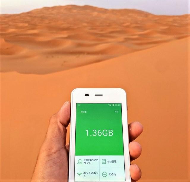 【知らなかった】世界100カ国以上で使えるモバイルWi-Fiルーター「GlocalMe G3」が超便利 / もう「現地SIM」は必要ないかも