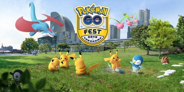 【横浜GO】『ポケモンGOフェスト2019横浜』が8月6日~12日まで開催決定! 激レア「ペラップ」が大量発生しそうだゾォォオオオ!!